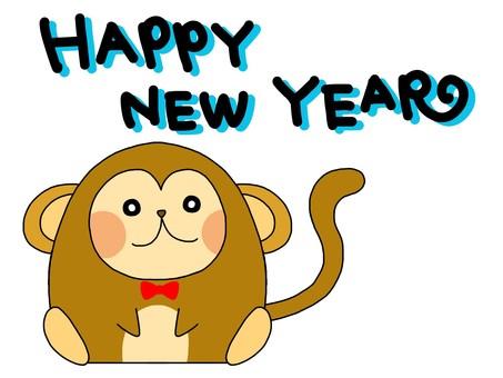 New Year card 2