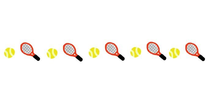 Dividing line (tennis)