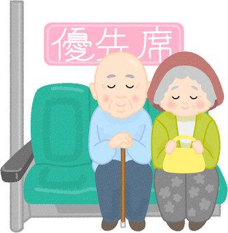 Priority seats Elderly