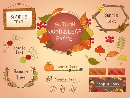 秋の葉のリースフレームセット
