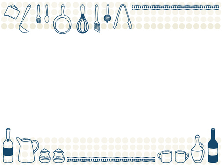 Kitchen - frame