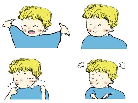 Emotions (children)