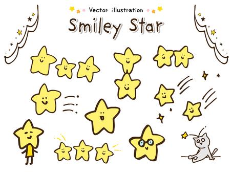 Handwritten cute smiling star illustration set