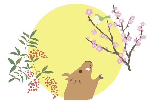 Year of the Year Boar that loves Ume and Nigori