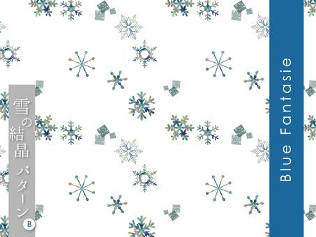 雪水晶模式B手寫水彩風格