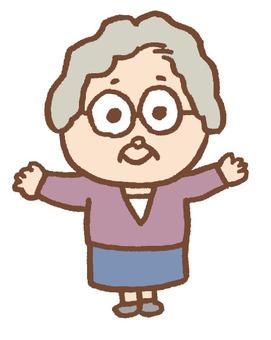 할머니 시리즈
