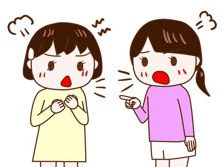 友達と喧嘩4