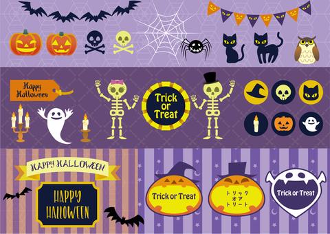 Halloween イラストセット