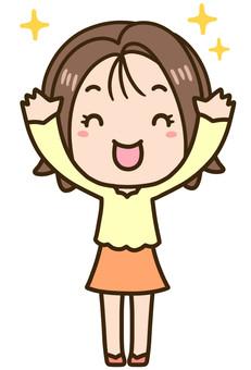 Female 01 whole body, smile Banzai