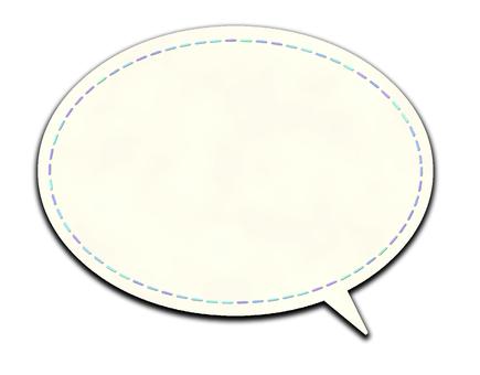 Speech brief