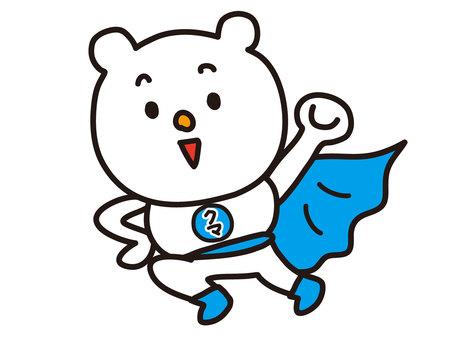 Loose white bear Superman