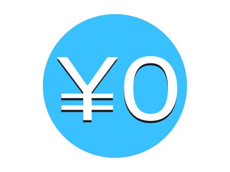 """Cyan """"¥ 0"""" pop"""