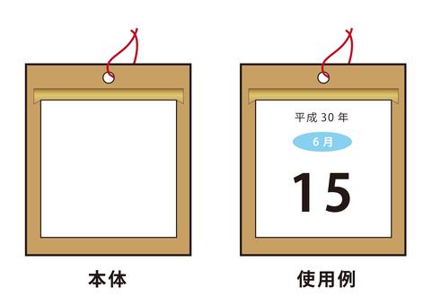 Original calendar 02