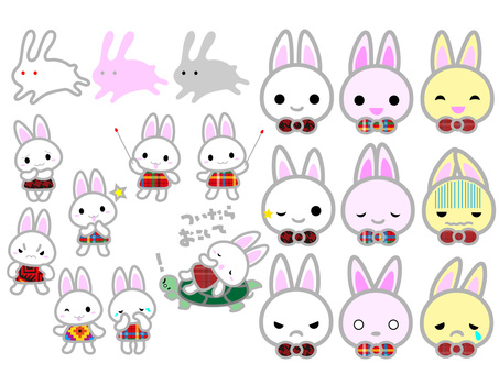 A variety of rabbits