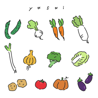 Vegetables, illustration, set