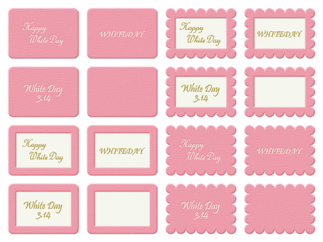 White Day Leather Message Card