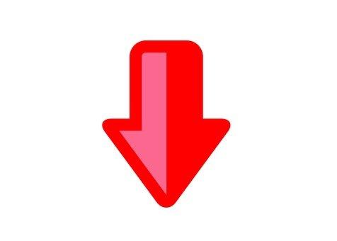 下矢印(赤)