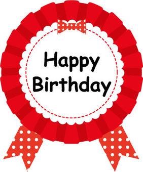 Birthday rosette (red)