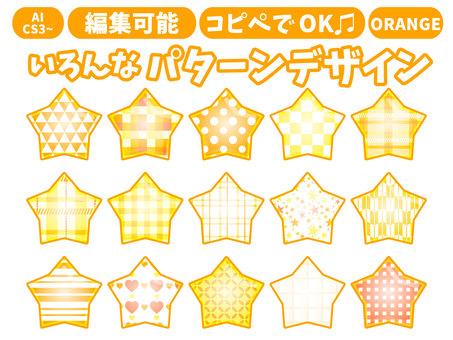 Various patterns Orange