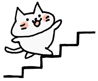 A cat going up the stairs