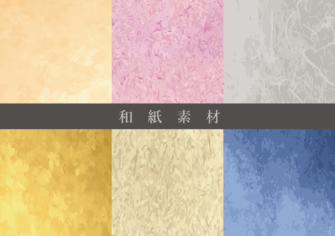 Japanese paper material