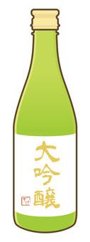 日本酒 大吟醸