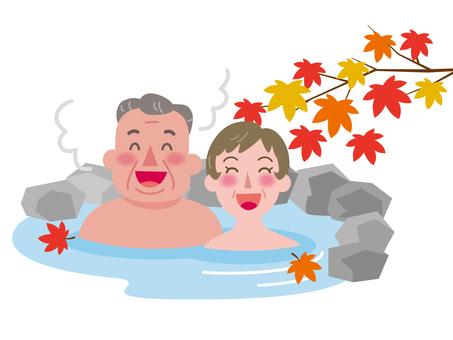 Autumn open-air bath-1