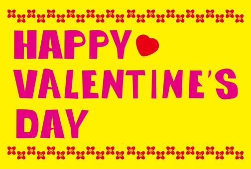Valentine's Message Card 5