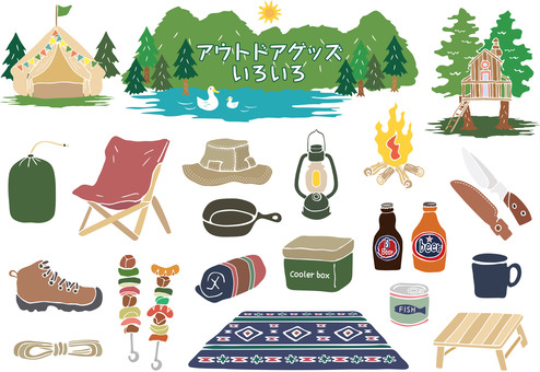 Outdoor goods Various