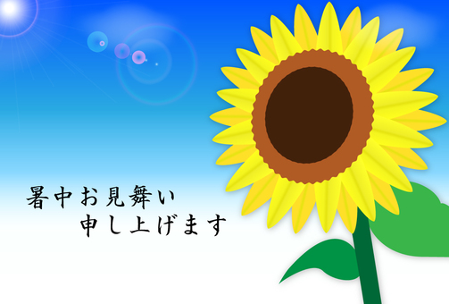 Hot summer · sunflower (with character)
