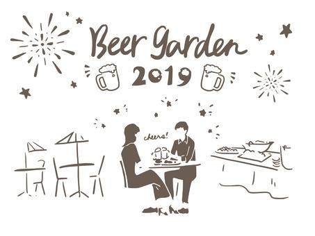 Illustration of beer garden (person)