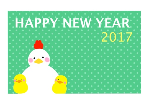 New Year card template 2