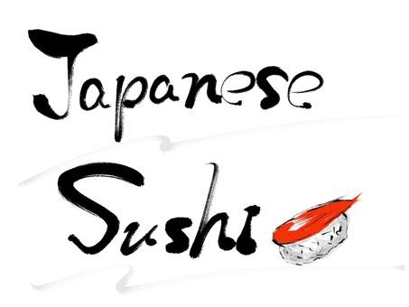 Sushi, japanese sushi