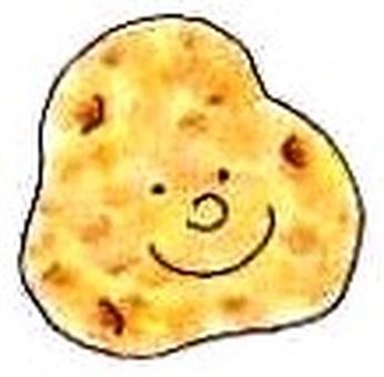 * Pot potato *