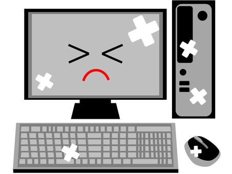 PC damage