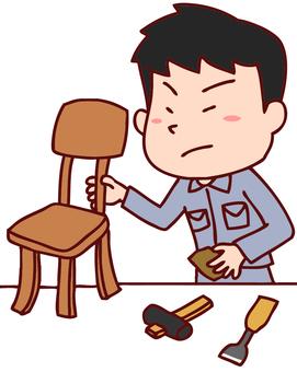 Furniture craftsman's illustration