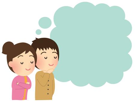 Illustration of a couple imagining something