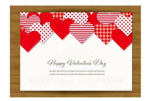 발렌타인 카드 01