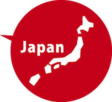 japan icon speech bubble