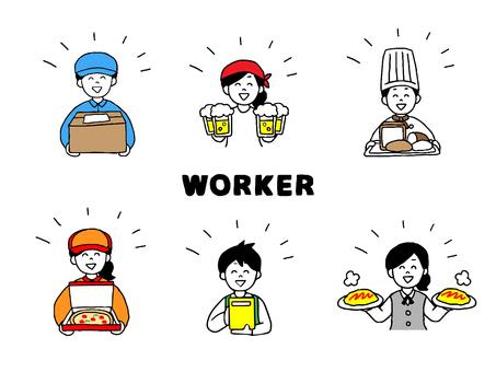 Workers handing goods (simple)