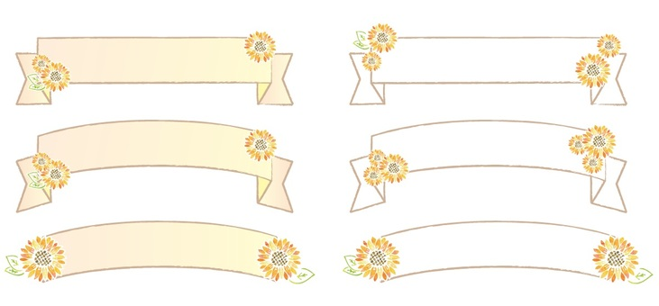 【Request】 Watercolor style sunflower frame