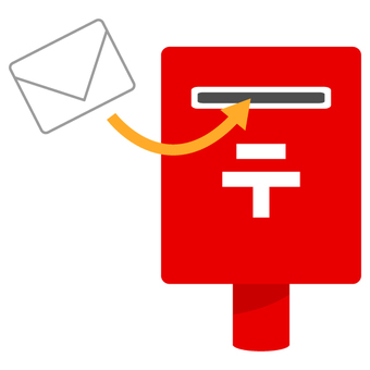 Mail application / post