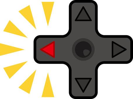 Four-way controller left