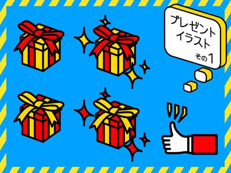 Illustration 01 of present box