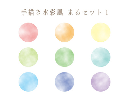 Hand drawn watercolor style round set 1