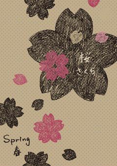 벚꽃 1 카페 바람