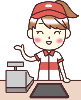 【Female Fast Food】 Front _ Guide