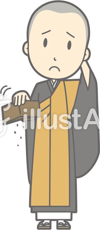 僧侶若者a-お金無い-全身のイラスト