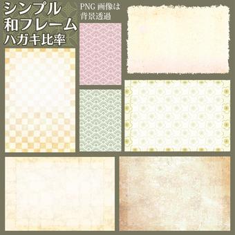 和文様和柄和風フレーム枠背景日本和紙葉書