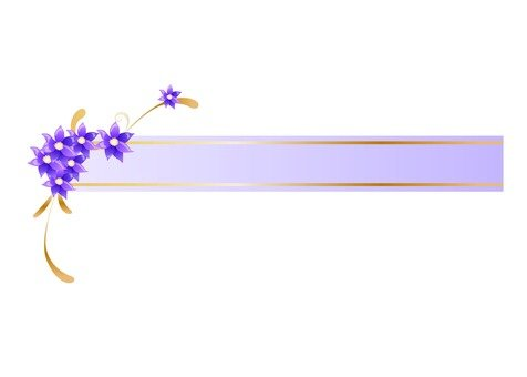 Ribbon line with flower (purple)